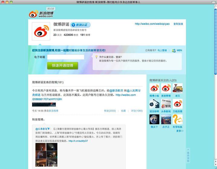 ... Weibo.