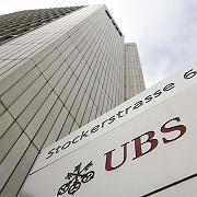 Hohes Risiko: Es steht das Geschäftsmodell der Schweizer Banken auf dem Spiel