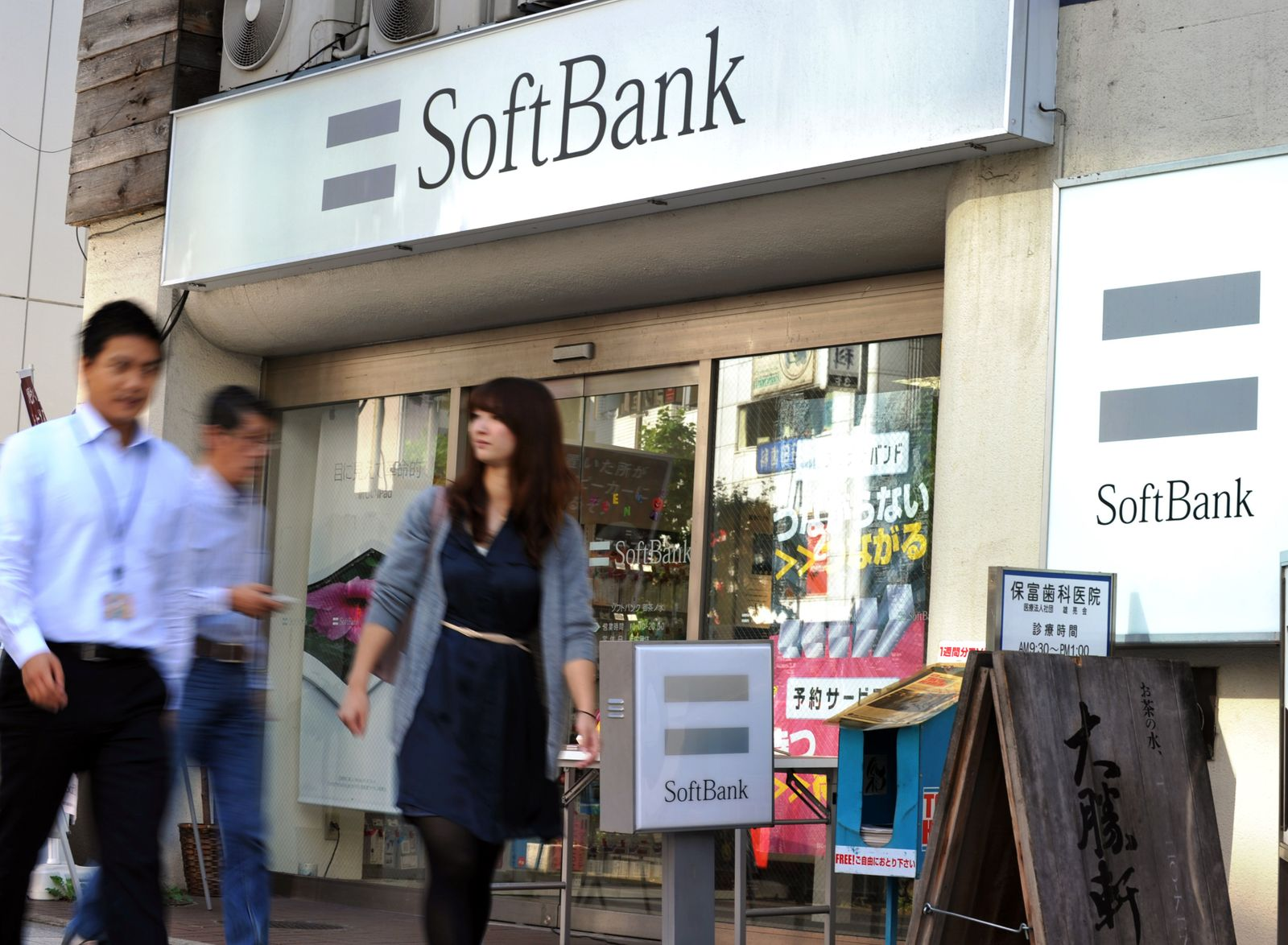 Softbank / Mobilfunk
