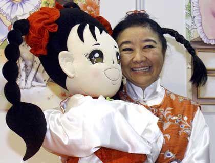Sparsame Milliardärin: Wang mit nach ihr benannter Puppe