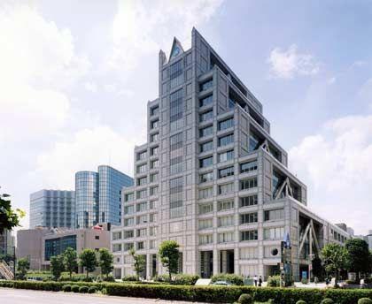 UN-University Tokio: Think-Tank der Vereinten Nationen