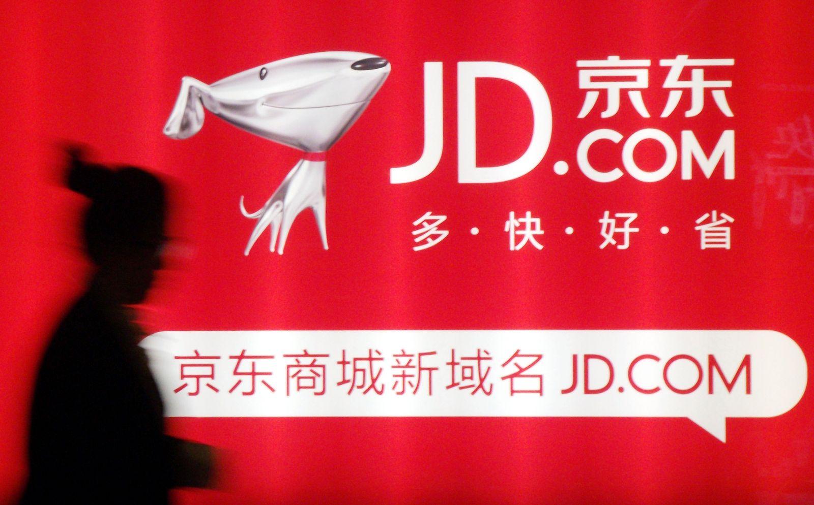 Jingdong Mall / jd.com