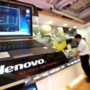 Lenovo: Die Mitarbeiter des Unternehmens bekommen die Folgen der Finanzkrise zu spüren