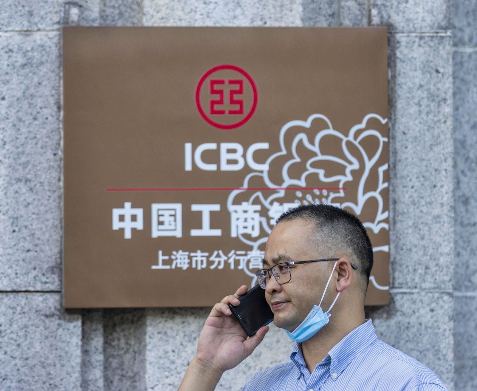 Big Chinese banks bear brunt of pandemic recovery, Shanghai, China - 24 Aug 2020