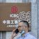 Chinas Staatsbanken warnen vor massenhaften Kreditausfällen