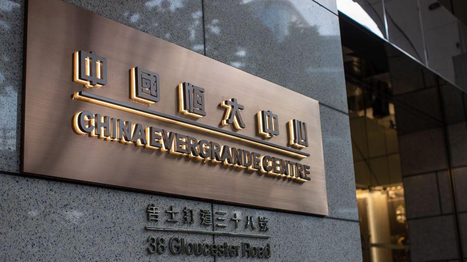 Das China Evergrande Centre in Hong Kong