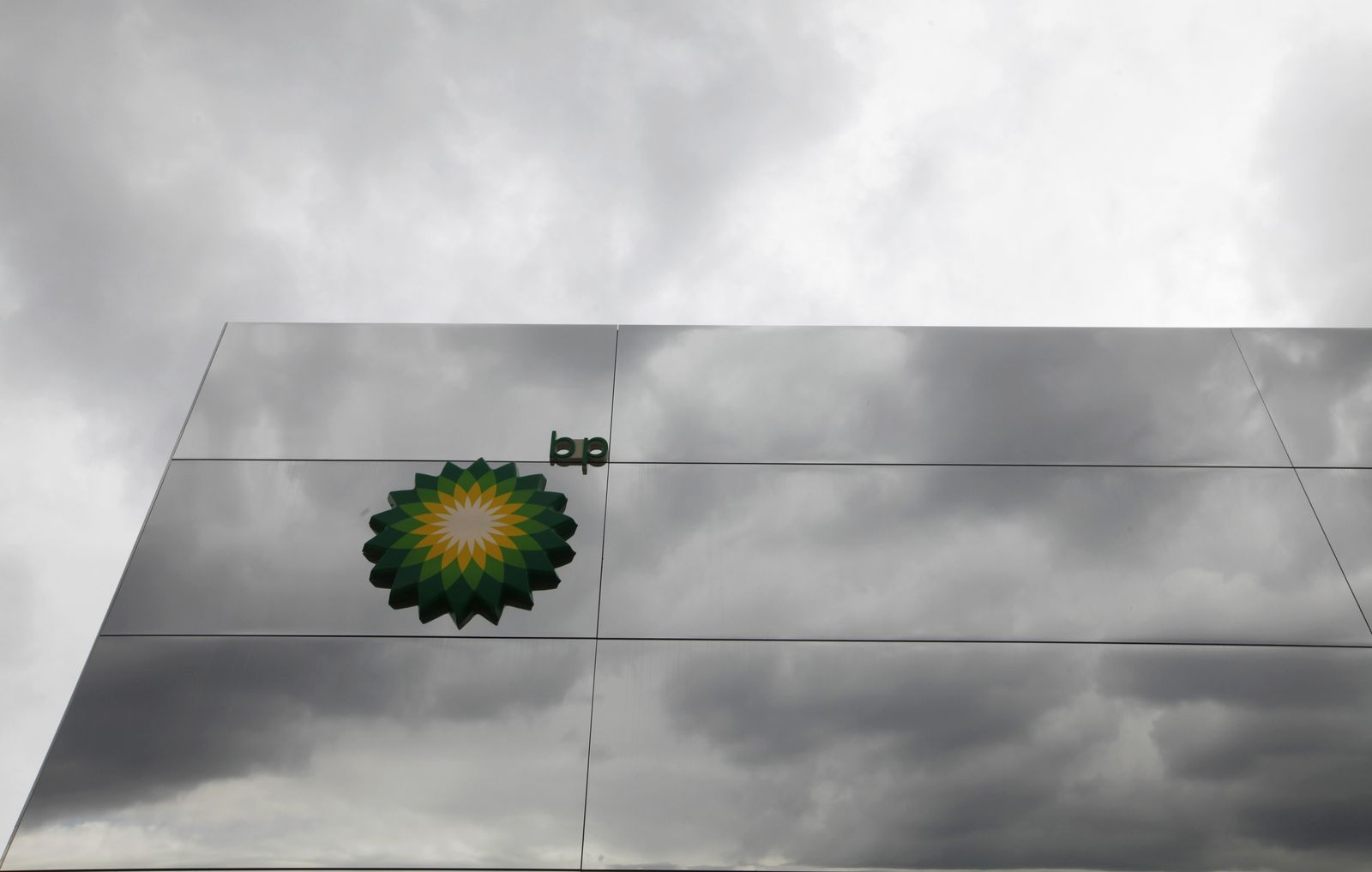 AAR-BP/OFFER
