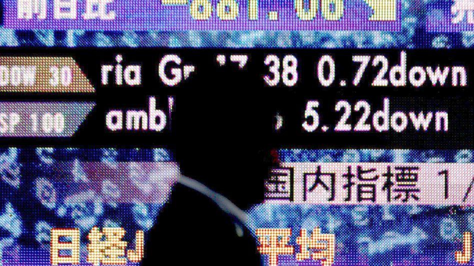 In der Abwärtsspirale: Die japanische Wirtschaft in der Dauerkrise