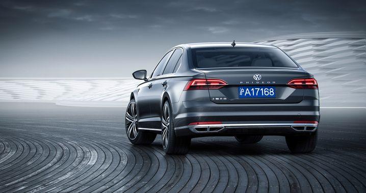 VW Phideon: Die Oberklasse-Limousine für China soll bereits im dritten Quartal 2016 ausgeliefert werden