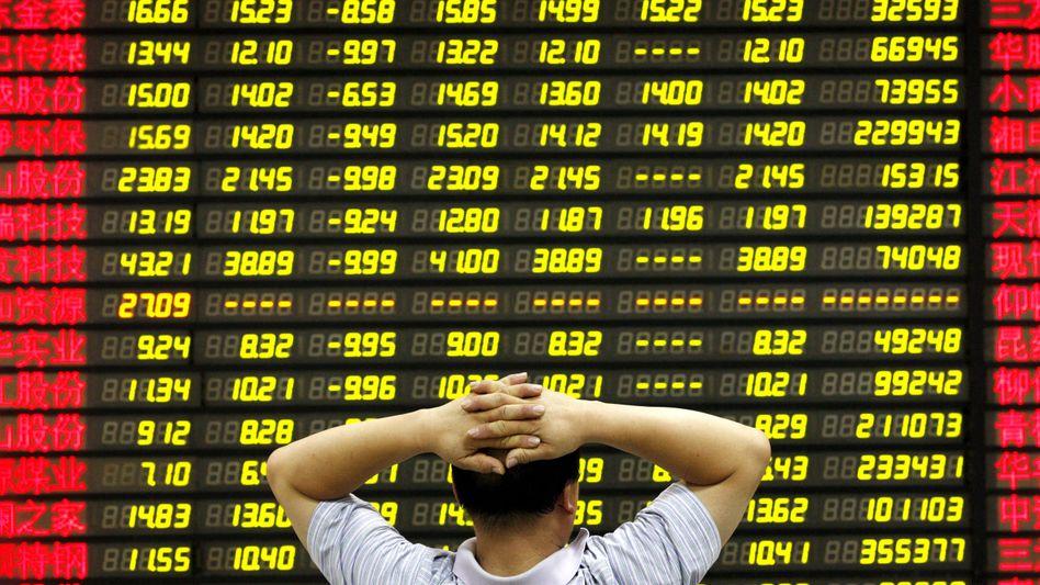 Finanzmarkt auf Öffnungskurs: Börse in Huaibei, China