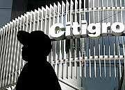 Veränderungen im deutschen Anleihegeschäft: Citigroup-Zentrale in New York