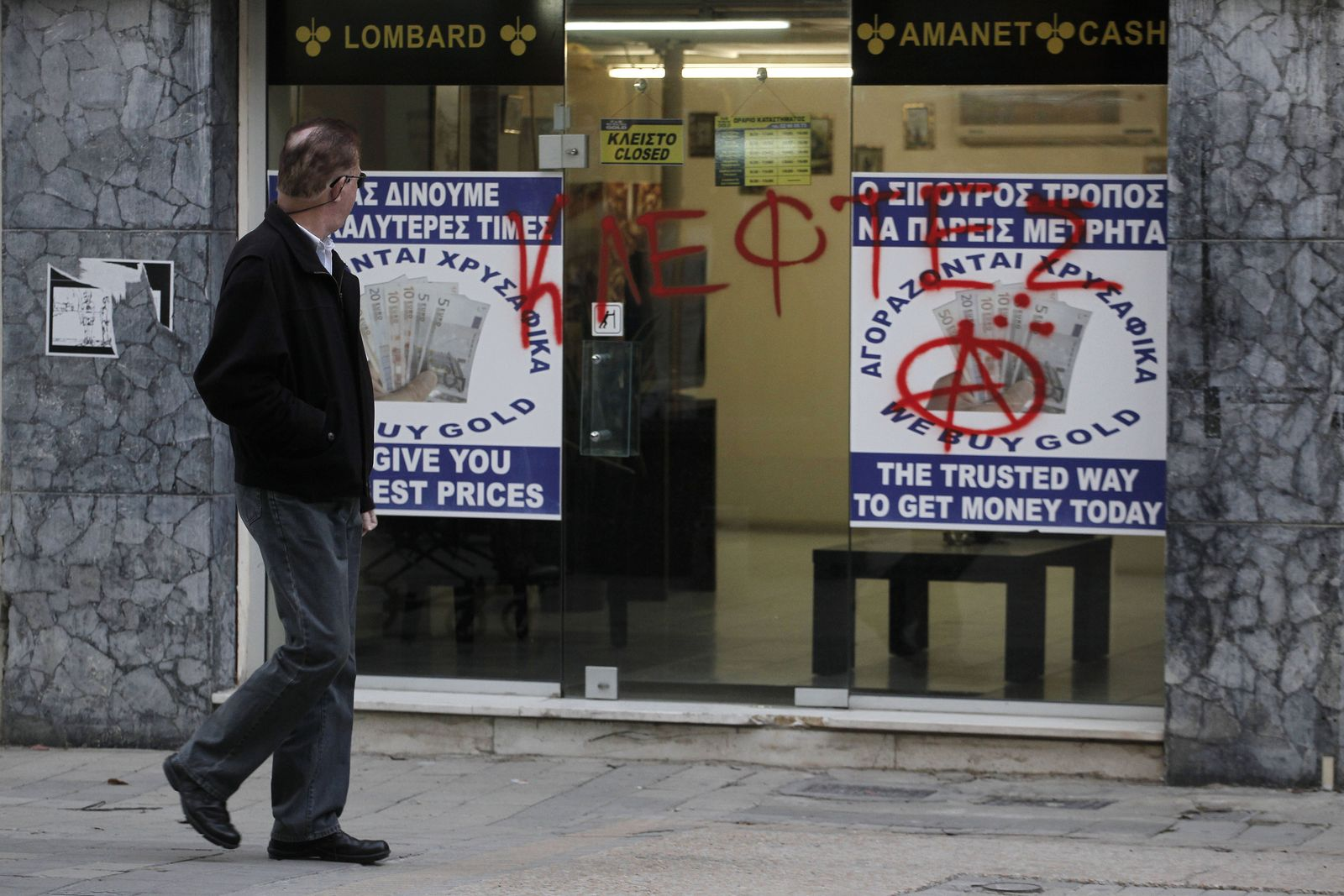 Cyprus Financial Crisis bank Zypern