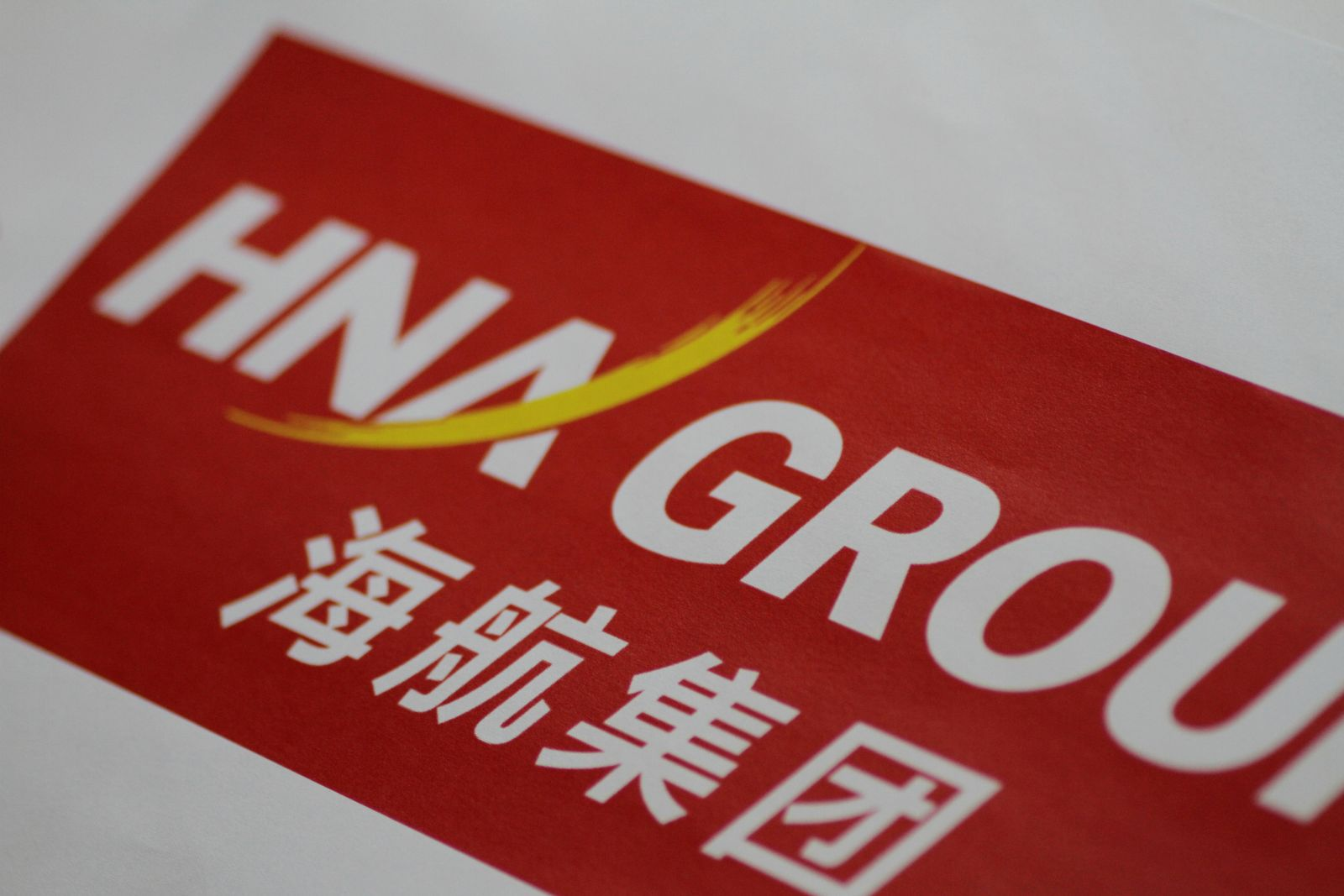 Logo HNA-Gruppe