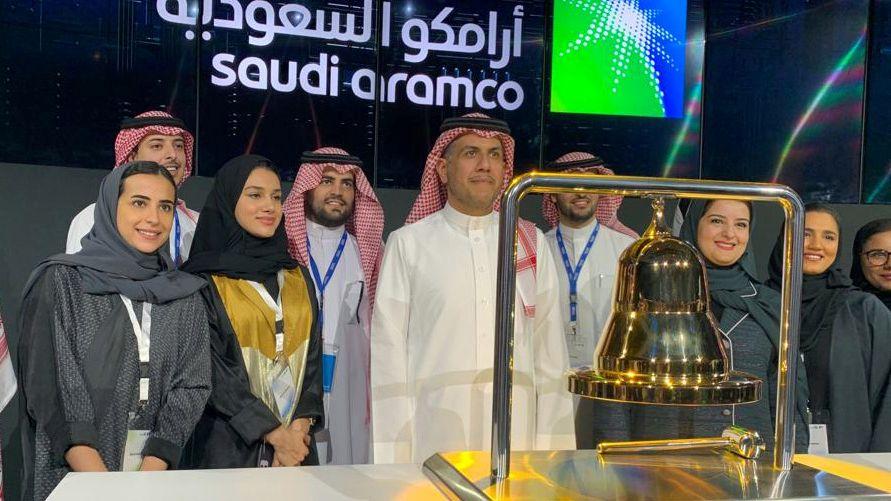 Saudi-Aramco-Börsengang in Riad (Archivaufnahme)