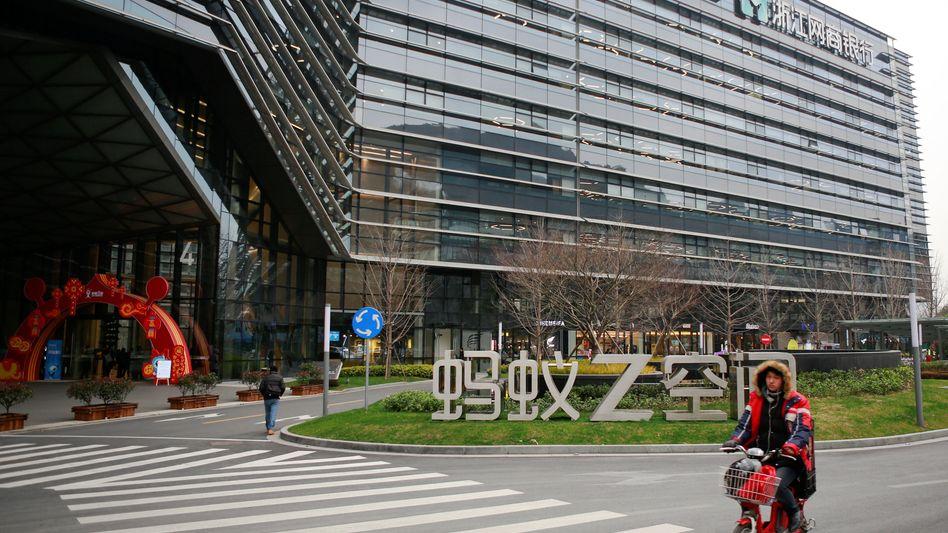 Zentrale von Ant Financial in Hangzhou