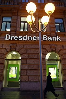 Sorgenkind: Dresdner Bank