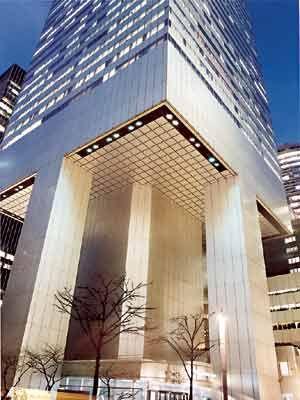 Powerhouse: Die Citigroup (im Bild das New Yorker Citigroup Center) ist Vorbild für viele andere Banken
