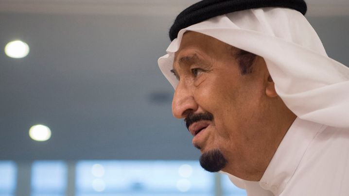 Saudi Arabien: Salman entlässt 11 Prinzen