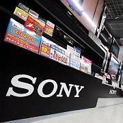 Ladenhüter: Den japanischen Elektronikkonzernen macht massive Kaufzurückhaltung zu schaffen - Spielekonsolen gehen jedoch weg wie warme Semmeln
