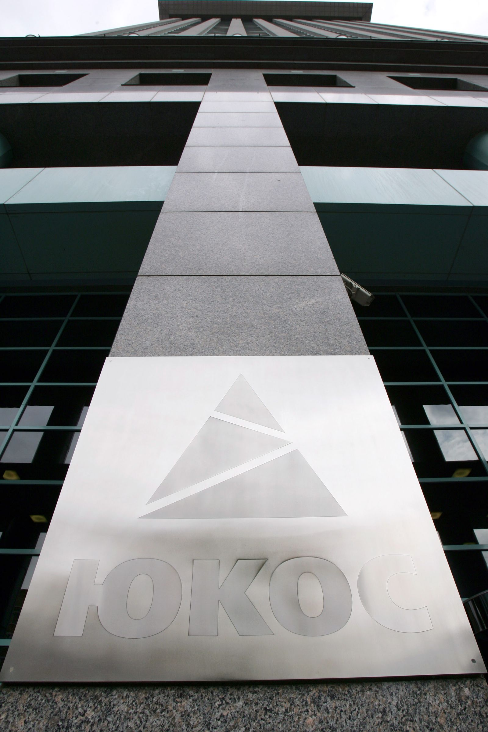 RUSSIA-ENERGY-BUSINESS-OIL-COMPANY-YUKOS-ROSNEFT-AUCTION