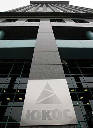 Yukos-Zentrale in Moskau: Keine Möglichkeit mehr, Löhne und Gehälter auszuzahlen
