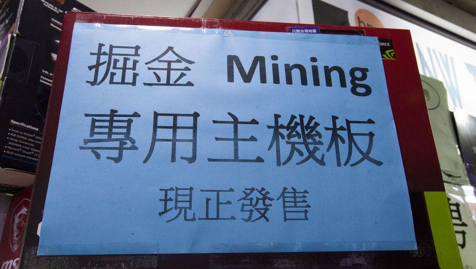 Kryptogeld-Mining: Die Abwertung des Yuan ließ das Interesse am Cybergeld zuletzt wieder steigen