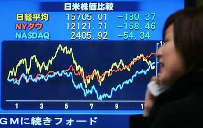 Kräftiger Kursgewinn: Börse Tokio erlebt nach amerikanischer Leitzinssenkung den stärksten Aufschwung seit Wochen