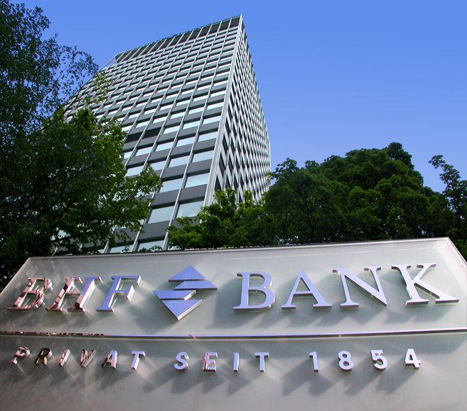 Zentrale der BHF-BANK Frankfurt