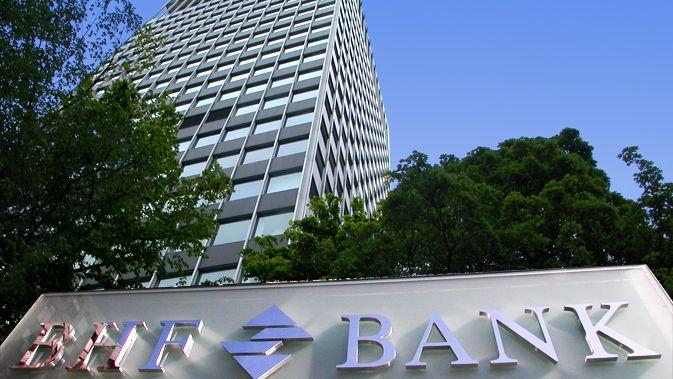 Perle der Gruppe: Die BHF Bank in Frankfurt