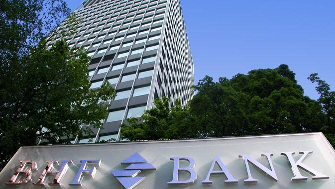 Zentrale der BHF-Bank in Frankfurt am Main