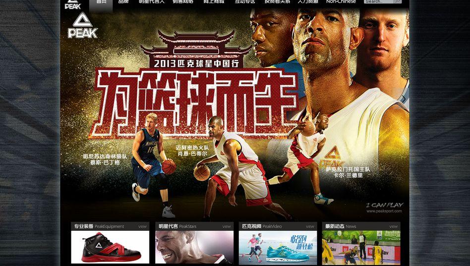 Peaksport: Der chinesische Sportartikelhersteller rüstet unter anderem das deutsche Basketball-Nationalteam aus. Huawei hat unterdessen mit Borussia Dortmund angebandelt