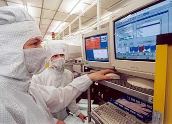 Infineon: Unternehmen auf Vorrat gegründet