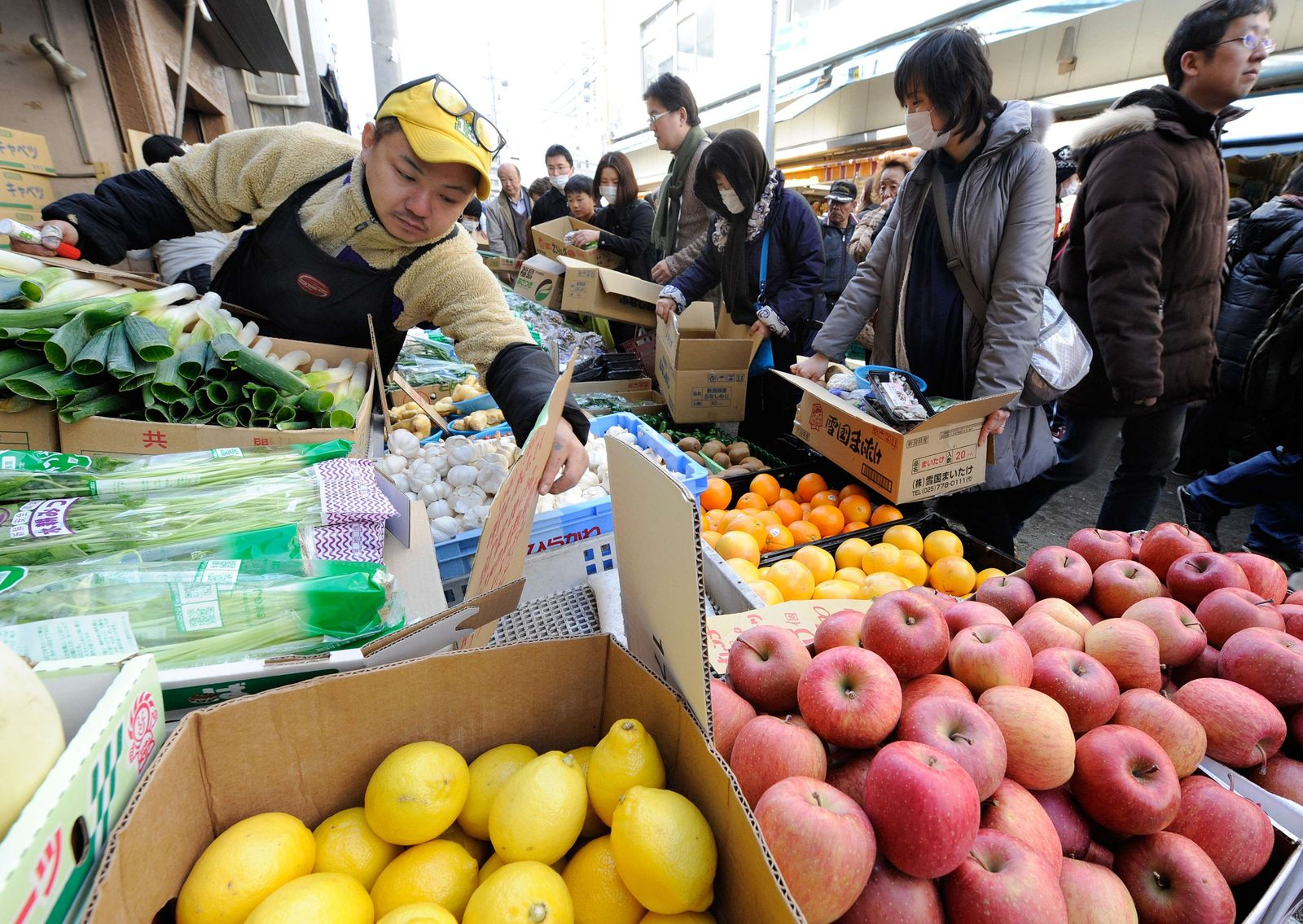 Japan Erdbeben Samstag Menschen