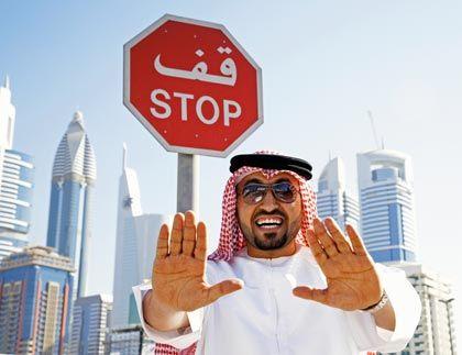 Hat Probleme: Das Emirat Dubai muss für Staatskonzerne um Zahlungsaufschub bitten