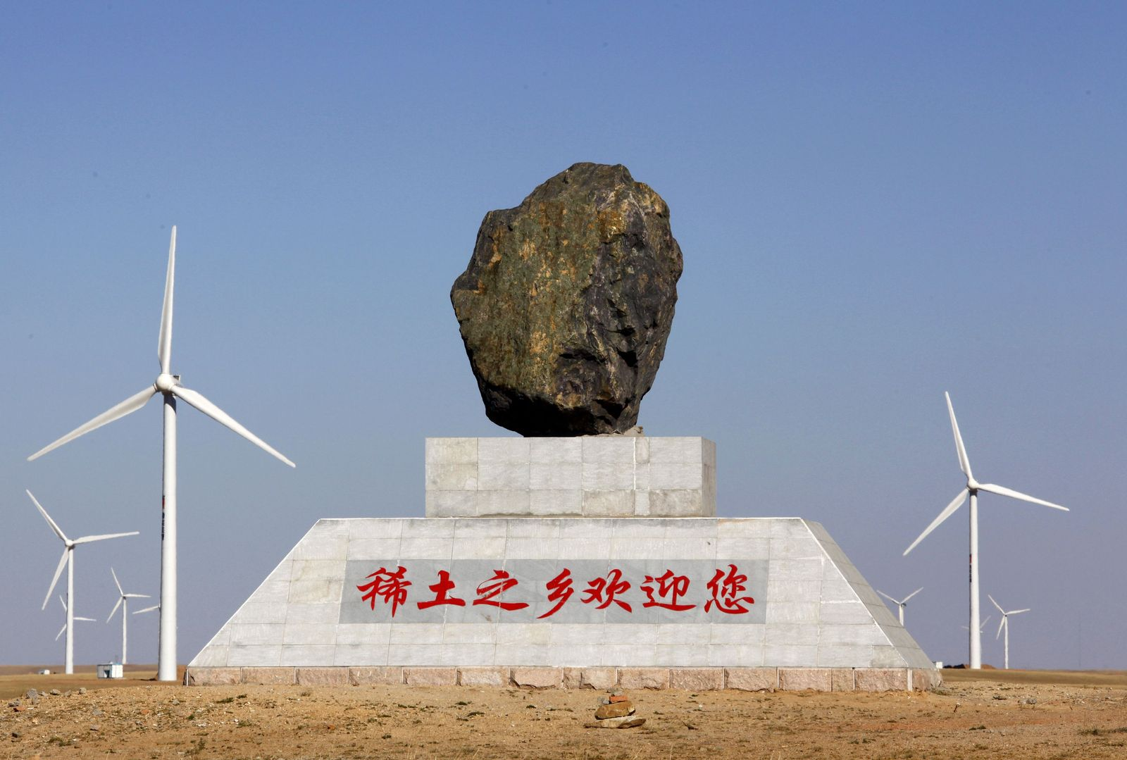 Seltene Erden / Monument