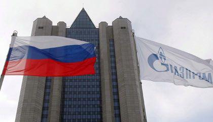 Gazprom im Sinkflug: Niedrigere Ölpreise und die schleppende Nachfrage