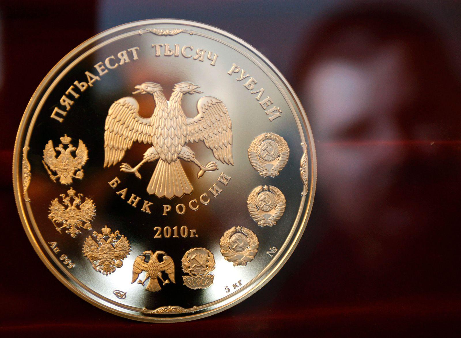 Goldene Rubel-Münze / Gedenkmünze