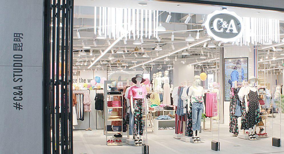 C&A China / Ladengeschäft