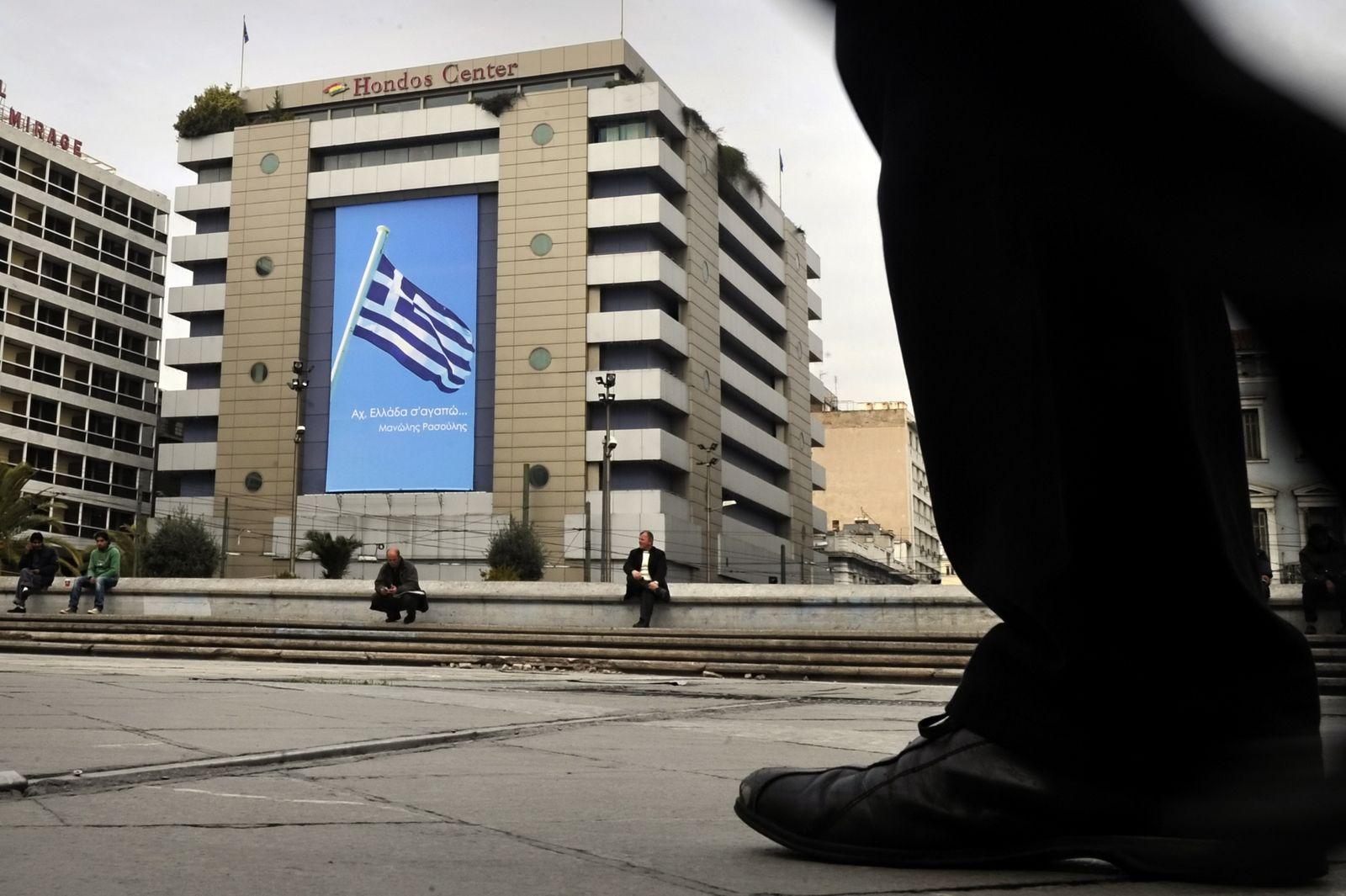 Griechenland / Athen