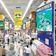 Metro bringt trotz Krise Milliarden-Deal in trockene Tücher