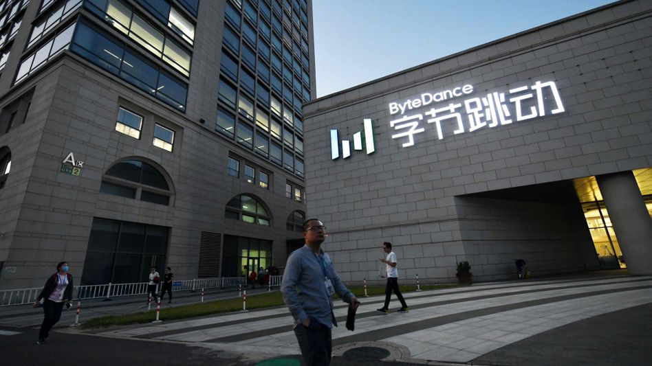 ByteDance-Zentrale in Peking