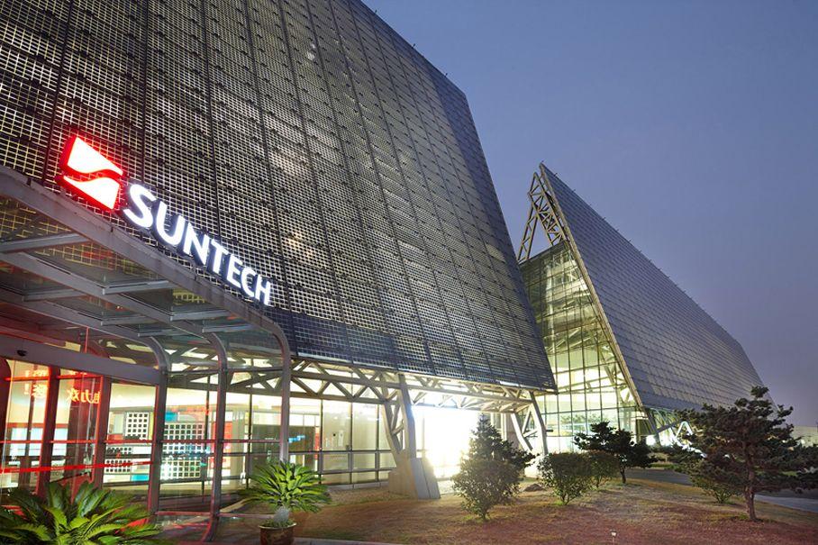 Suntech Power / Solarunternehmen