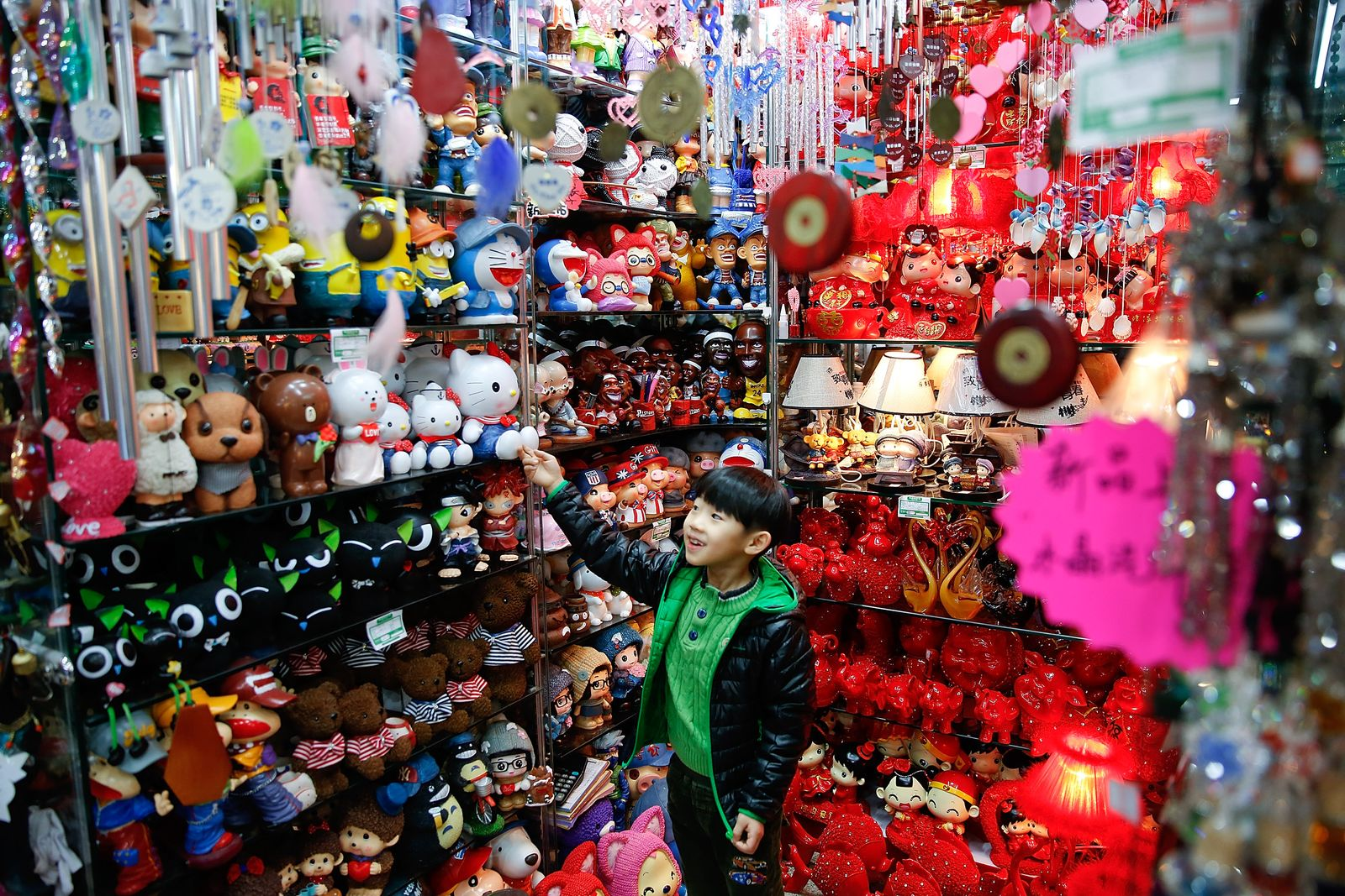 China/Shopping/neujahr