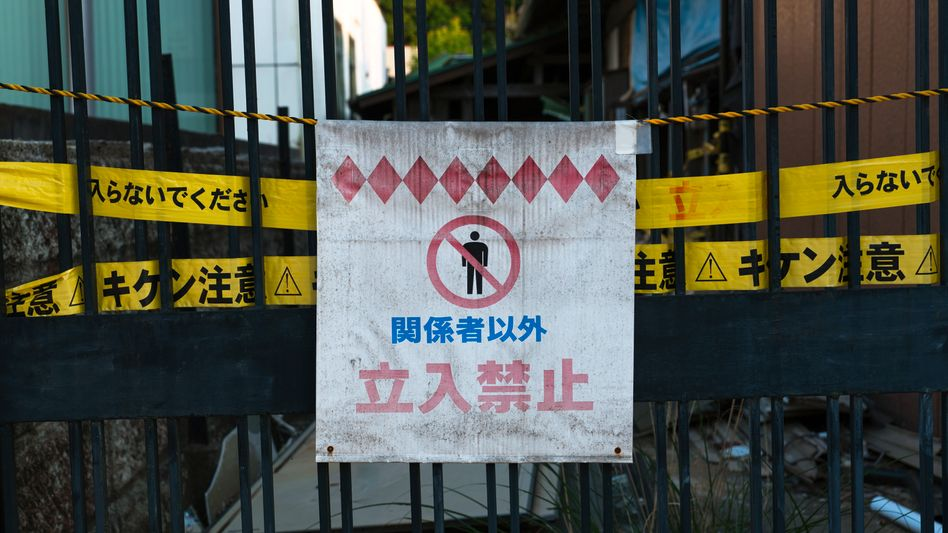 Gesperrte Zone in Fukushima in 2016: Das größte Problem besteht heute nicht mehr in der Kontamination – bürokratische Mängel und Misstrauen der Bevölkerung gegenüber den Zusicherungen der Regierung hemmen die Überwindung der Katastrophe