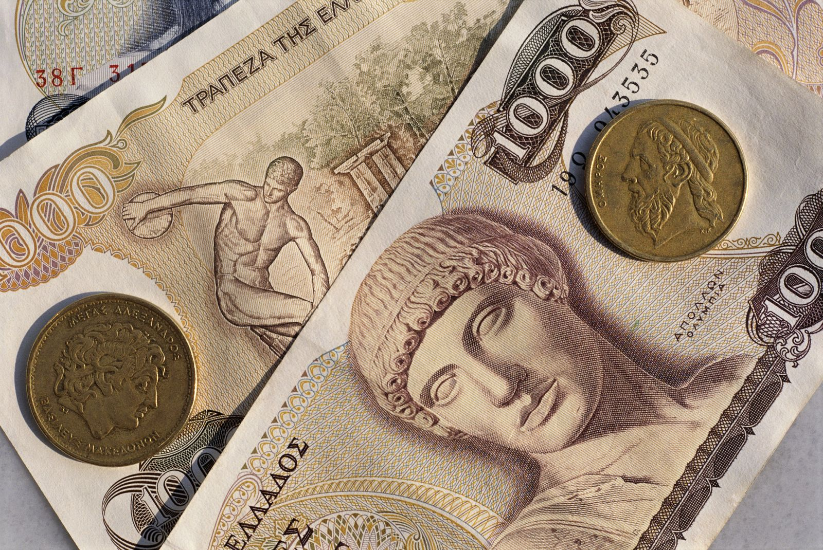 NICHT MEHR VERWENDEN! - Alte Währung / Griechische Drachme