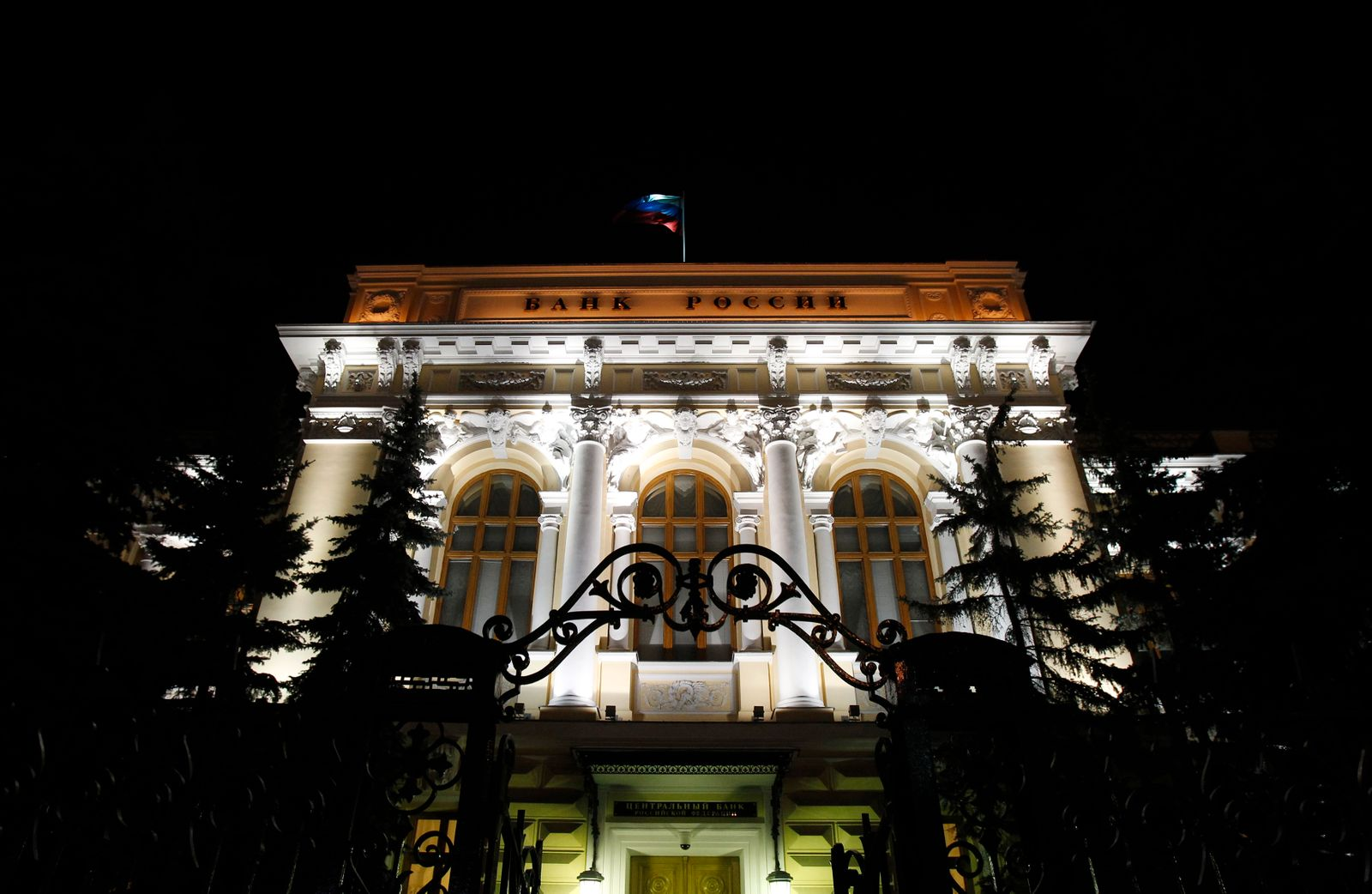 Russische Zentralbank / Moskau / Russland