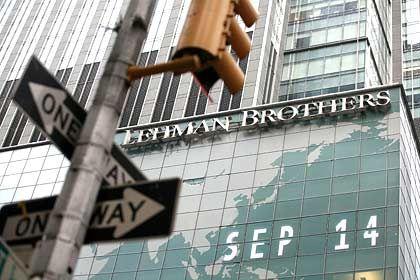 Nachspiel vor Gericht: Das Nachfolgeinstitut von Lehman Brothers beschuldigt Barclays Capital, sich in der Krise an Lehman bereichert zu haben