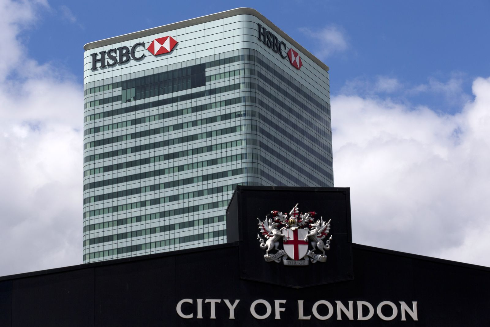 HSBC / Bank / London / Zentrale