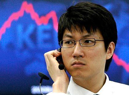 Börse in Seoul: Schwere Verluste für Finanztitel