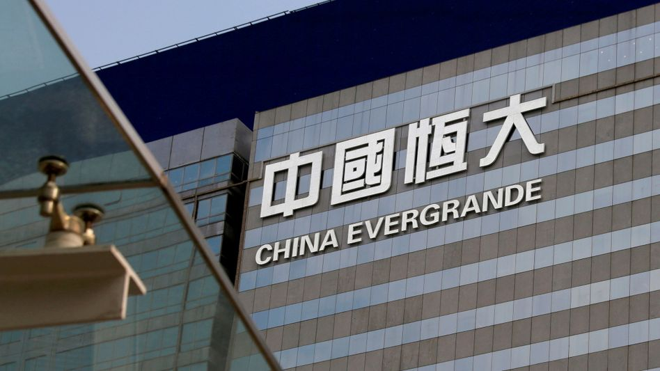 Firmengebäude in Hongkong: Evergrande steht nach wie vor am Rande einer Pleite
